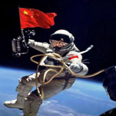 F105036939 100438 20110306 chinaspace dr